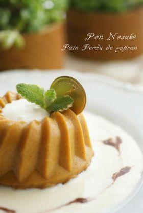 「パンプキン・パン・ぺルデュ」ぽんのすけ | お菓子・パンのレシピや作り方【corecle*コレクル】