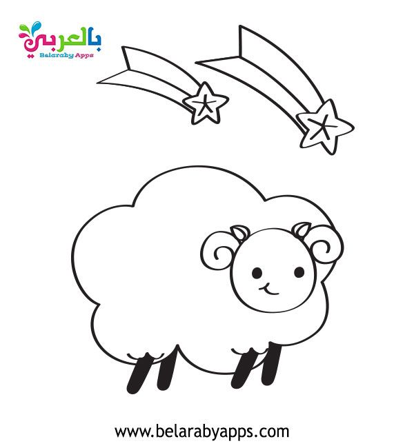 Free Eid Al Adha Coloring Pages Printable Belarabyapps Coloring Pages Cool Coloring Pages Free Coloring Pages