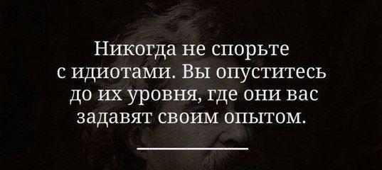 Ким Сушичев