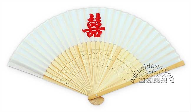 White Cloth Hand Fan - Double Happiness