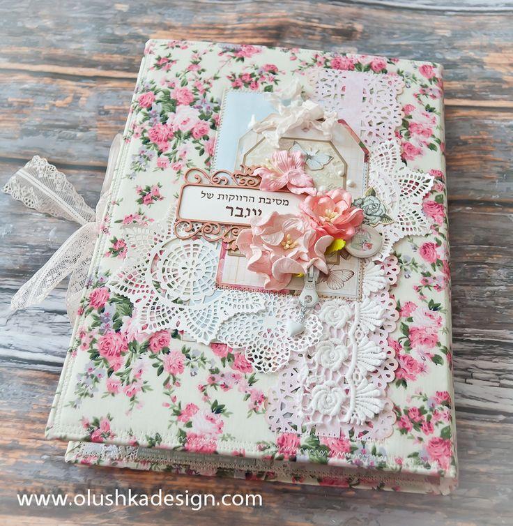 אולושקה - עיצוב אלבומים בעבודת יד: ספר ברכות למסיבת רווקות