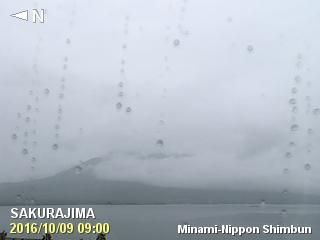 桜島ライブカメラ | 南日本新聞