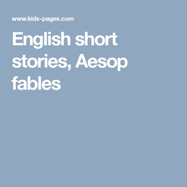 English short stories, Aesop fables