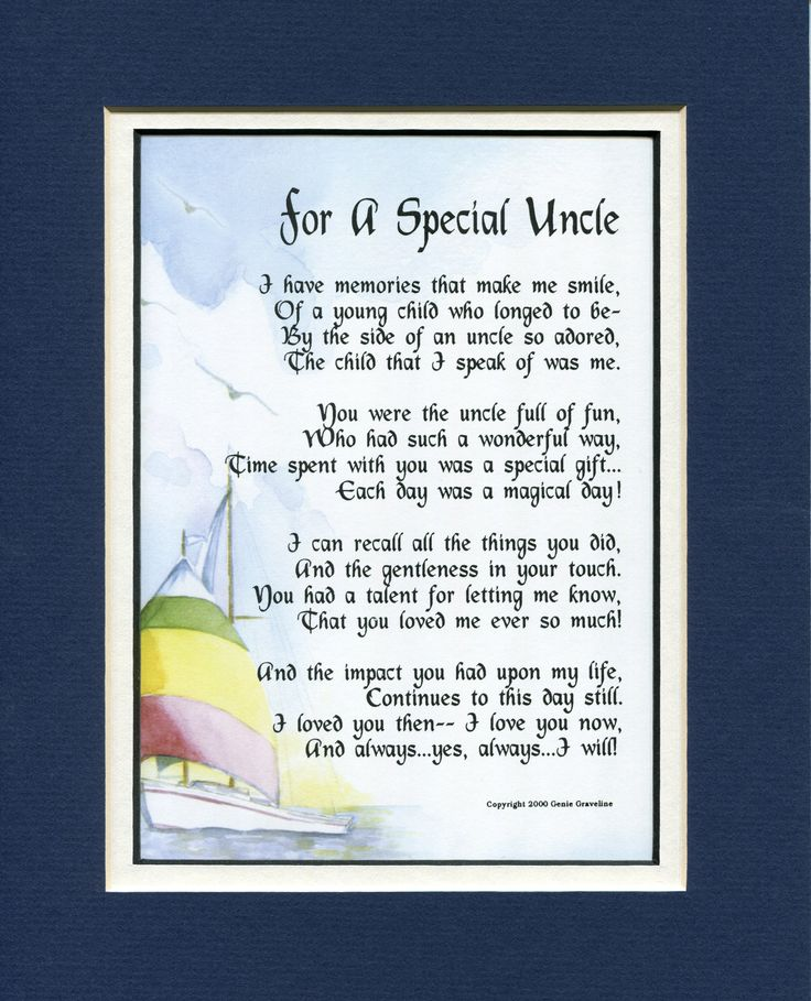 For a Special Uncle | Other Family Members - Genie's Poems ...