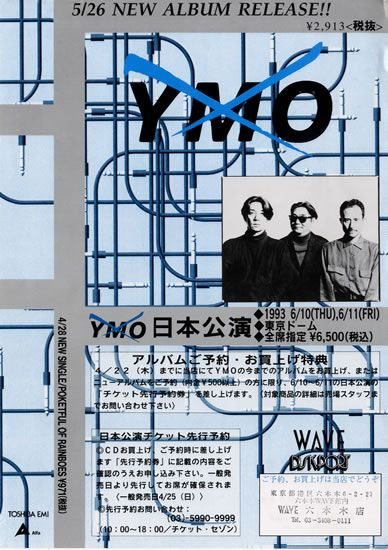 Yellow+Magic+Orchestra+-+Promotional+Flyers
