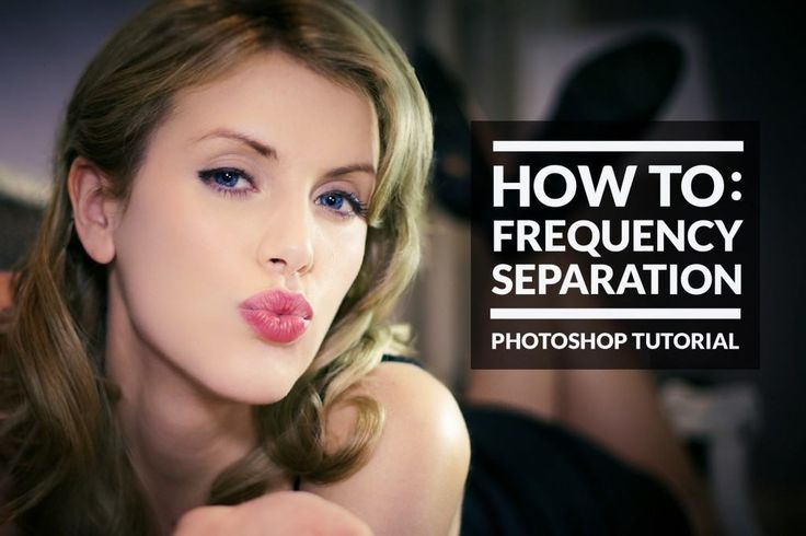 How To Create Frequency Separation Layers in Photoshop