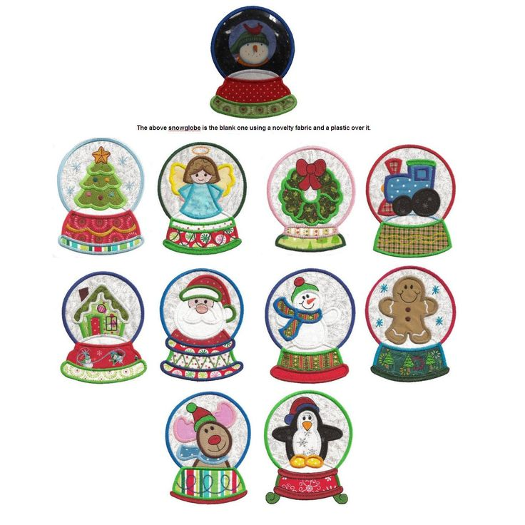 Snowglobes Christmas Applique Machine Embroidery Designs   Designs by JuJu