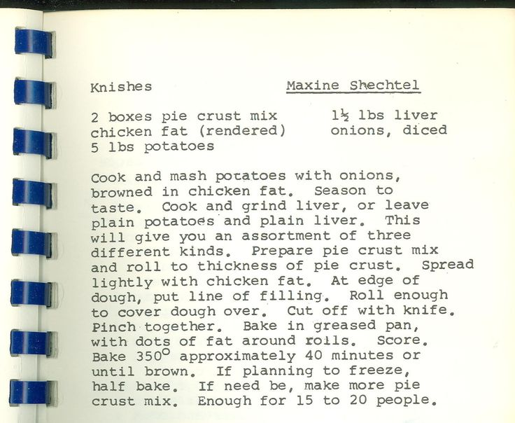 "Recipe for Knishes. From ""A Pinch of This and a Dash of That"" (Montgomery County Jewish Community Center Sisterhood, c. 1955): Recipe"