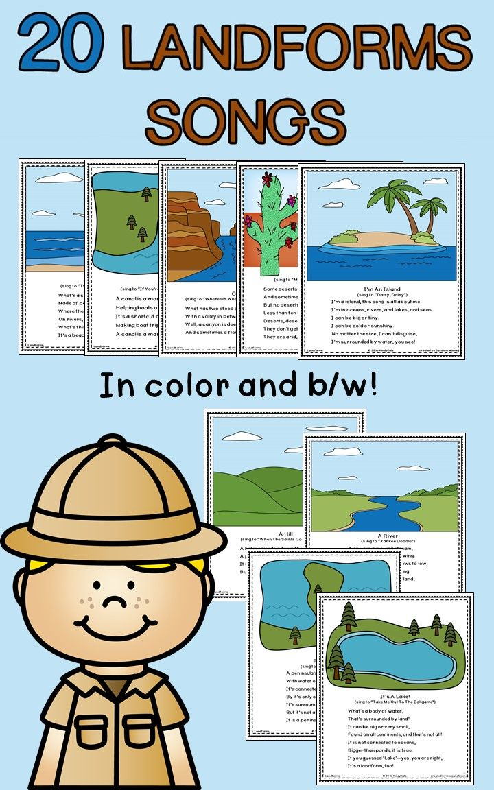 Learning the definitions of basic landforms has never been easier when you sing these fun and catchy songs!   Singing is a super teaching tool that will help landform definitions stick! Bind a copy of all the songs and place in your library for independent practice. Perfect for Poetry Binders, too. TpT$