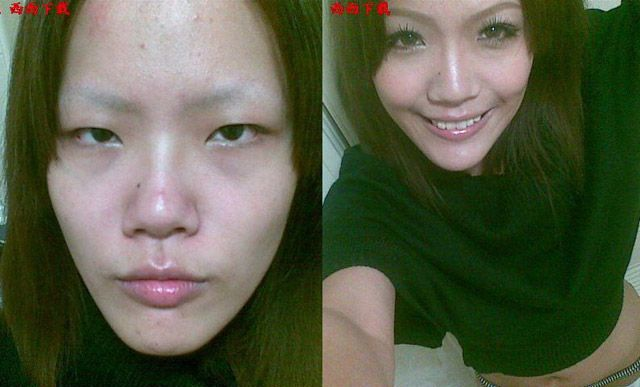 Before & After: Aziatische meisjes mét en zonder make-up | NSMBL.nl