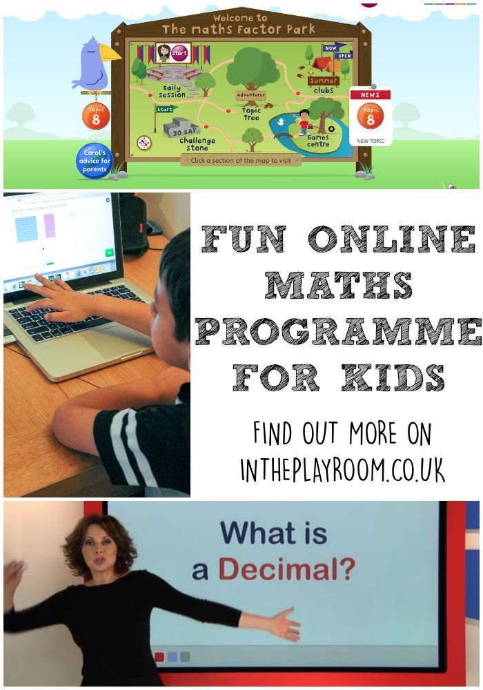 Fun online maths programme for kids. These lessons make math so simple and easy to understand