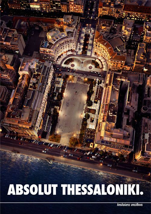 Thessaloniki, the geographical and historical capital of Macedonia during the centuries, Greece.