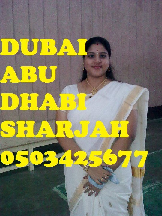 Malayali call girls 050 34 2 5 6 7 7 - 1 4