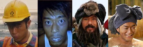 About Louis Koo – Louis Koo