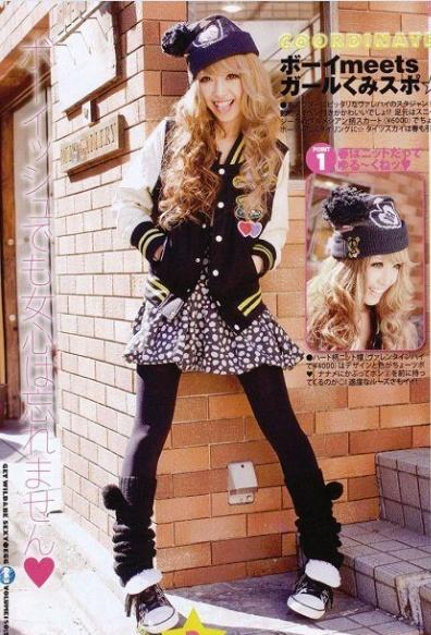cute gyaru black and white jacket black dress with