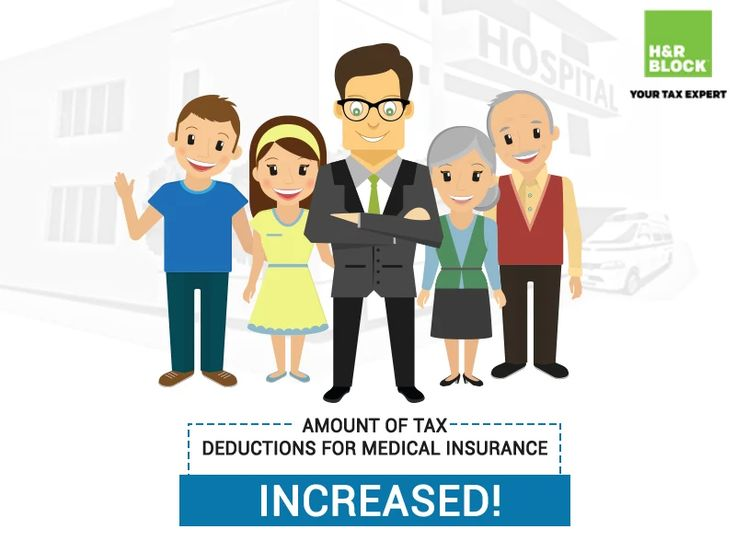 Photo: From A.Y. 2016-17 you can claim an increased deduction of up to Rs. 25,000 each for your own family and your parents as well. If any of you/your parents are above 60 years of age, the limit will be increased by another Rs 5,000.