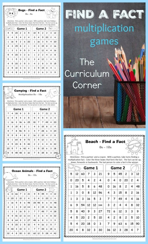 Find a fact multiplication game collection - 12 different games | free from The Curriculum Corner