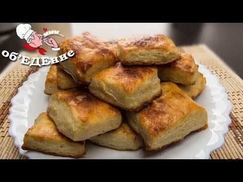 Слоеное печенье из картофеля. Исчезает со стола за минуту - Простые рецепты Овкусе.ру