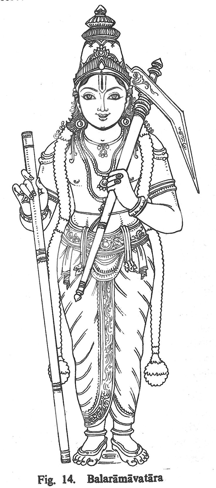 Balaramavatara