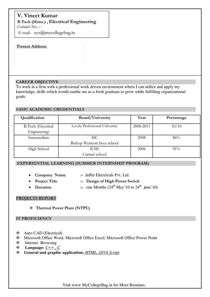 Electrical engineer fresher resume how to draft an