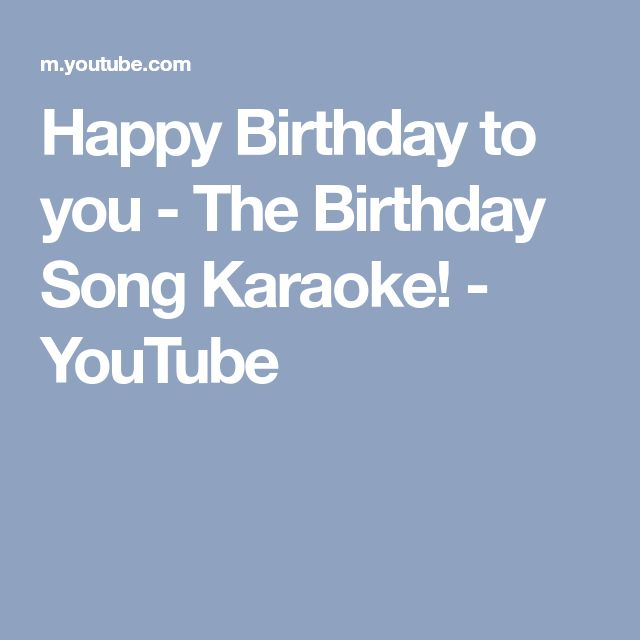 Best 25 Music Download Ideas On Pinterest: Best 25+ Birthday Songs Ideas On Pinterest
