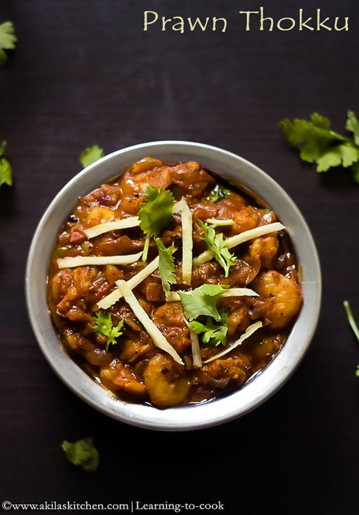 Learning-to-cook: Prawn thokku | Shrimp thokku | Eral Thokku | Prawn recipes | Sunday Special Recipes | South Indian Prawn Recipe