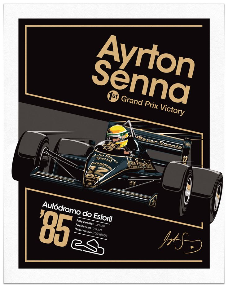 Ayrton first win poster. Nice, but where's the rain ;-)