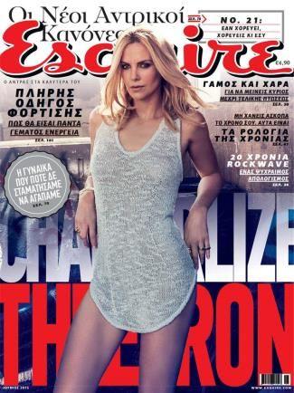 Esquire No.43