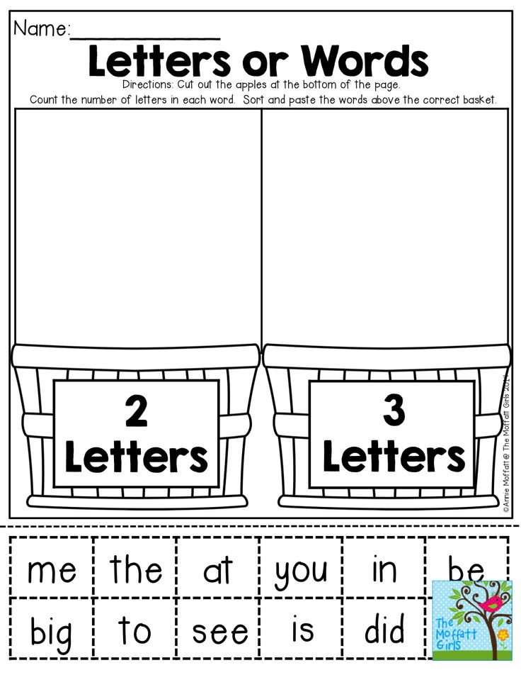 2 letter and 3 letter SIGHT WORDS cut and paste! TONS of