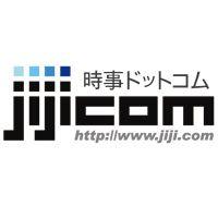 http://www.jiji.com/jc/zc?k=201502/2015022400141&g=eco