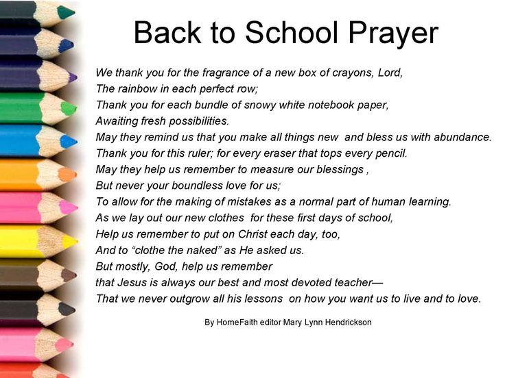 what prayers to say on rosh hashanah