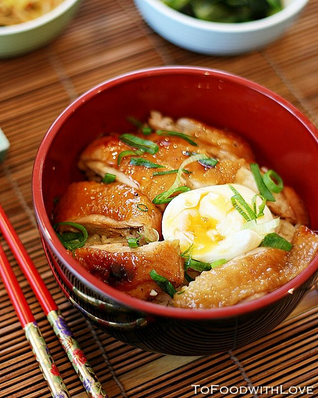 Recipe: Teriyaki Chicken and Egg Rice Bowl