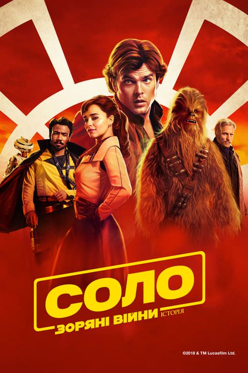 Watch Solo: A Star Wars Story FULL MOVIE HD1080p