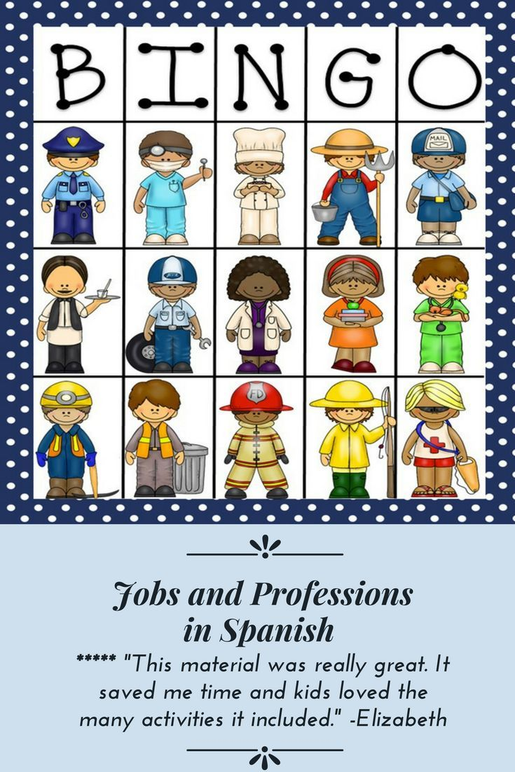 Las Profesiones Los Oficios Theme Unit Is A Great Way To Learn Professions And Jobs In Spanish Community Helpers Preschool Community Helpers Professions