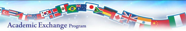 Academic Exchange Program- Disney