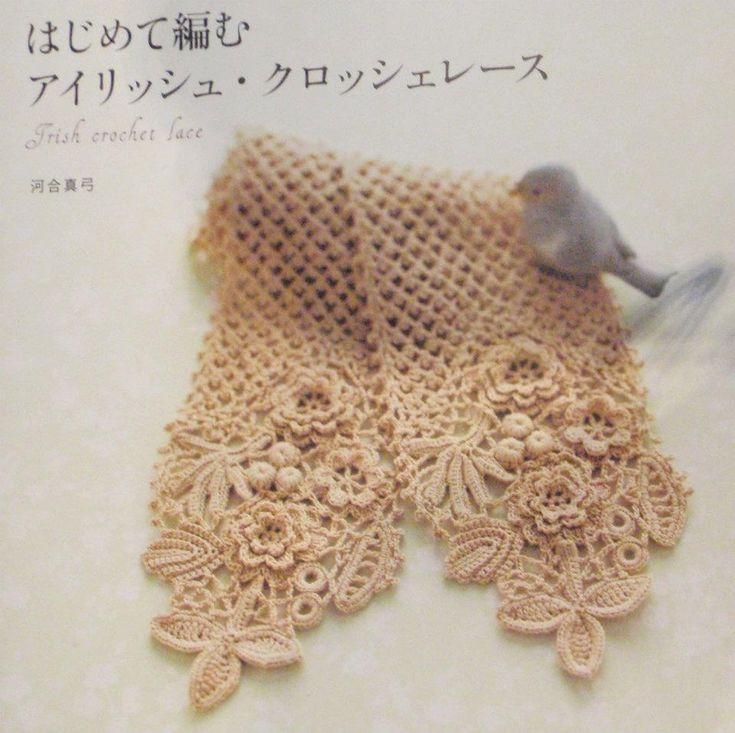 Crochet Lace Tutorial For Beginner : 25+ Best Ideas about Crochet Lace Scarf on Pinterest ...