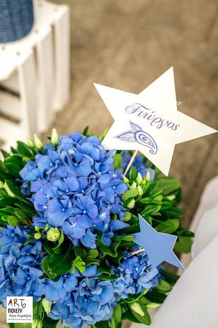 ARTοποιείν: blue porcelain & stars for my boy! διακόσμηση βάπτισης στη Θεσσαλονίκη