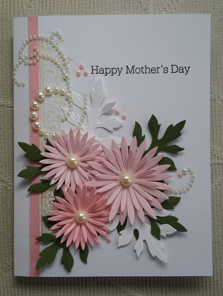 I believe this to be the last of the Mother's Day cards that I made for the fundraiser at my work.  There could always be a stray set o...