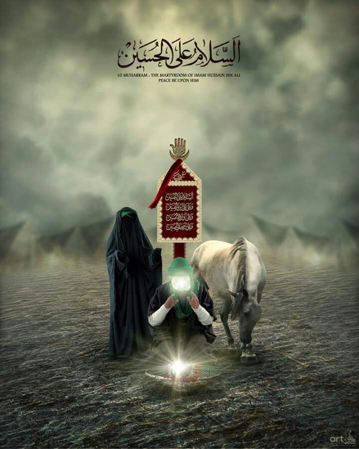 The strong lady of Karbala LADY ZAINAB<sa>: Such was her strong faith that even after the events of Ashura, Lady Zainab<sa> did not let a single night pass without performing Salat al-Layl (the Night Prayer). Her prayers were so precious that as Imam Hussain<as> he was bidding farewell to the ladies, Imam Hussain<as> had asked her not to forget him in her Salat al-Layl.