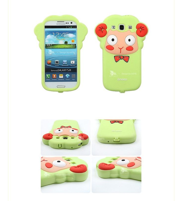 isheep cute jelly phonecase for galaxy s3.