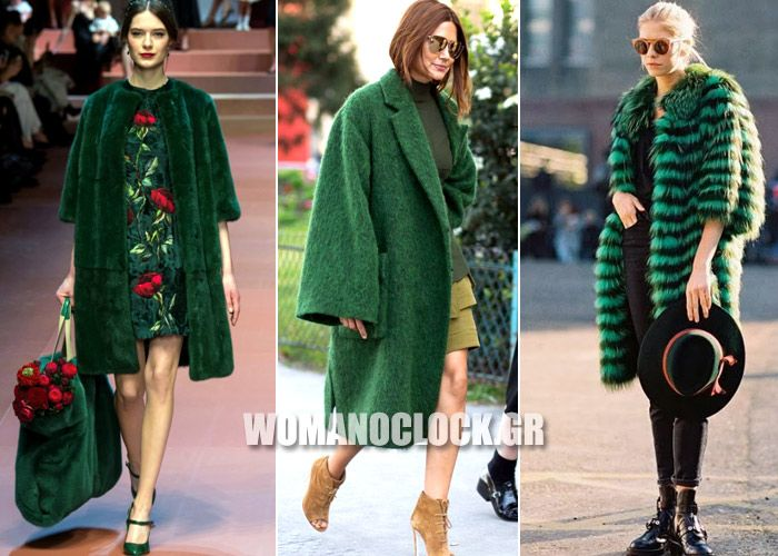 Winter Green is the new black! Οι Πενήντα Αποχρώσεις του Πράσινου για αυτόν το Χειμώνα. | Woman Oclock