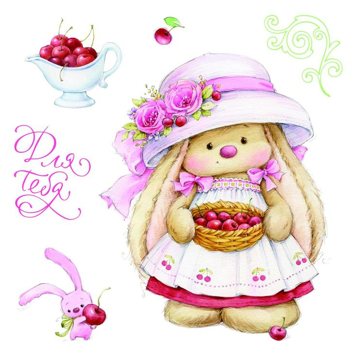 ScrapBerry's Summer Joy: Cherry Bunny - set of clear stamps