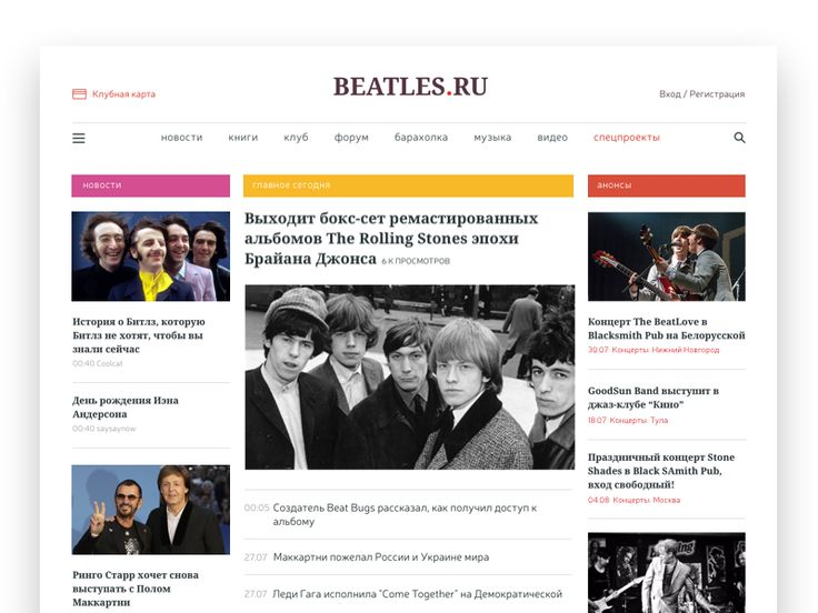 Beatles.ru forum redesign by Alex Lafaki