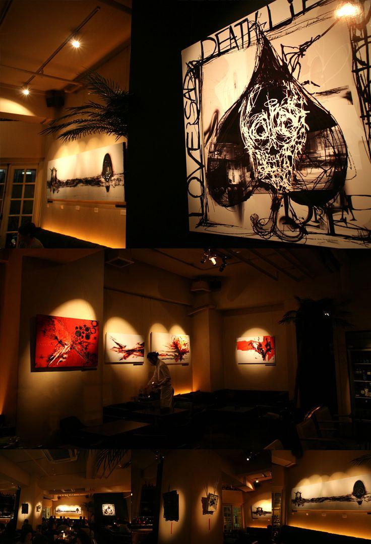 Fireking Cafe solo exhibition 2008