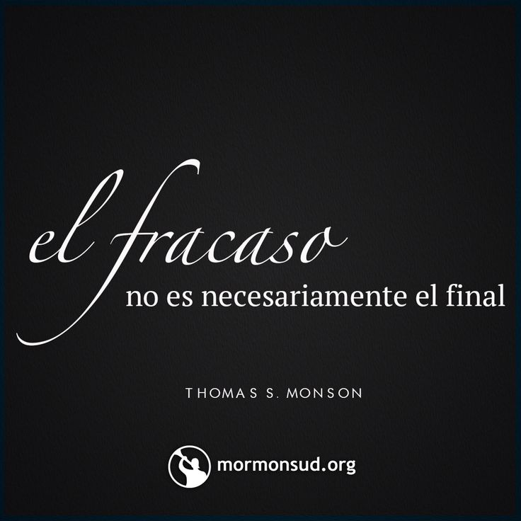 El fracaso no es necesariamente el final