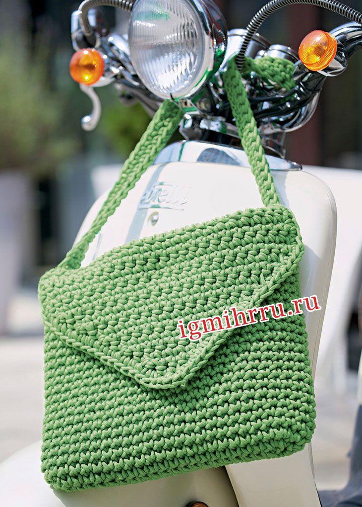 Прямоугольная зеленая сумка из толстой пряжи. Вязание крючком