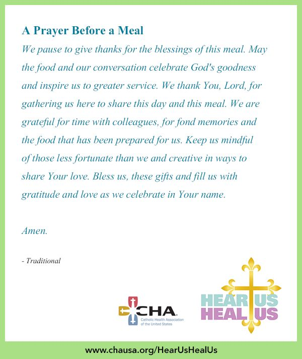 A Prayer Before Meal HearUsHealUs More