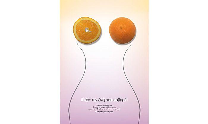 FloatingConcepts - portfolio environmental #Poster  about #BreastCancer Awareness