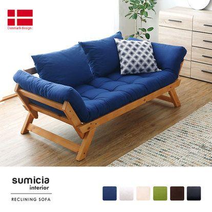 楽天市場:スミシア・インテリア(SUMICIA)のソファ一覧。ソファ、ラグマット、食器棚、着る毛布、クリスマスツリーなど、おしゃれな家具・雑貨が揃うスミシア・インテリアです。