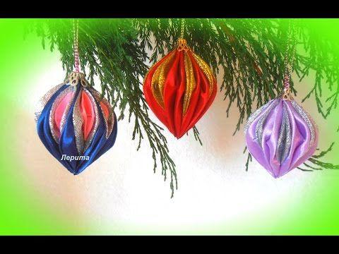 Ёлочные игрушки своими руками на Новый год, фонарики канзаши, Лерита. - YouTube